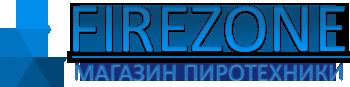 """Салюты, фейерверки и тортовые свечи в магазине пиротехники """"Firezone"""" всего от 2,50 руб."""